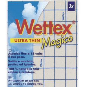 wettex_magico